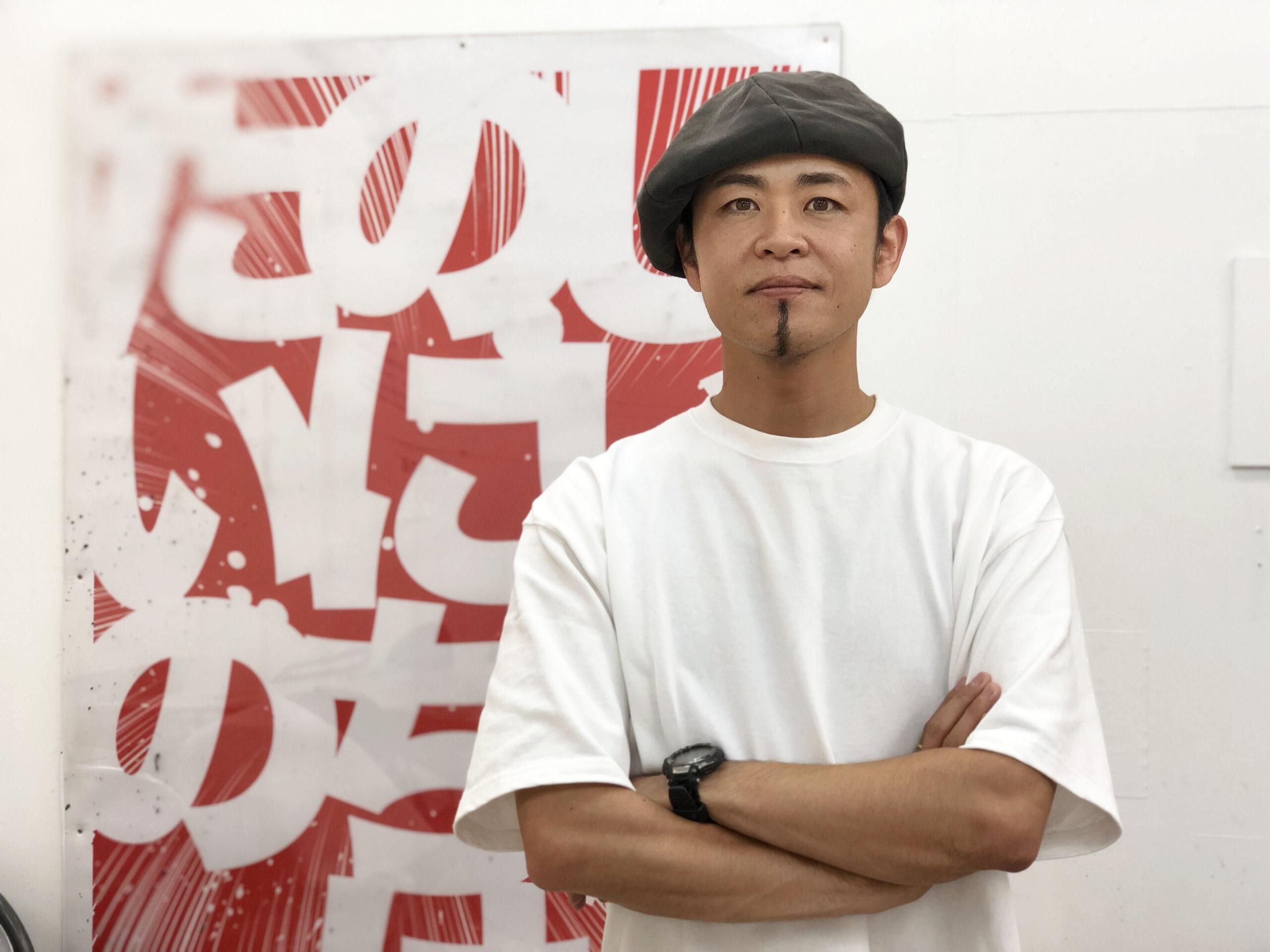 吉田田タカシ
